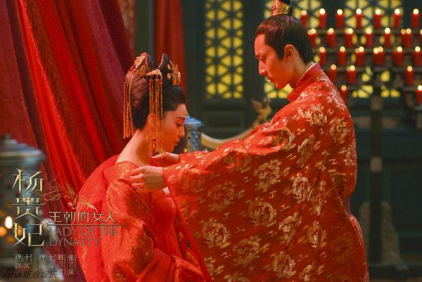 Ra mắt poster và trailer mới của Dương Quý Phi
