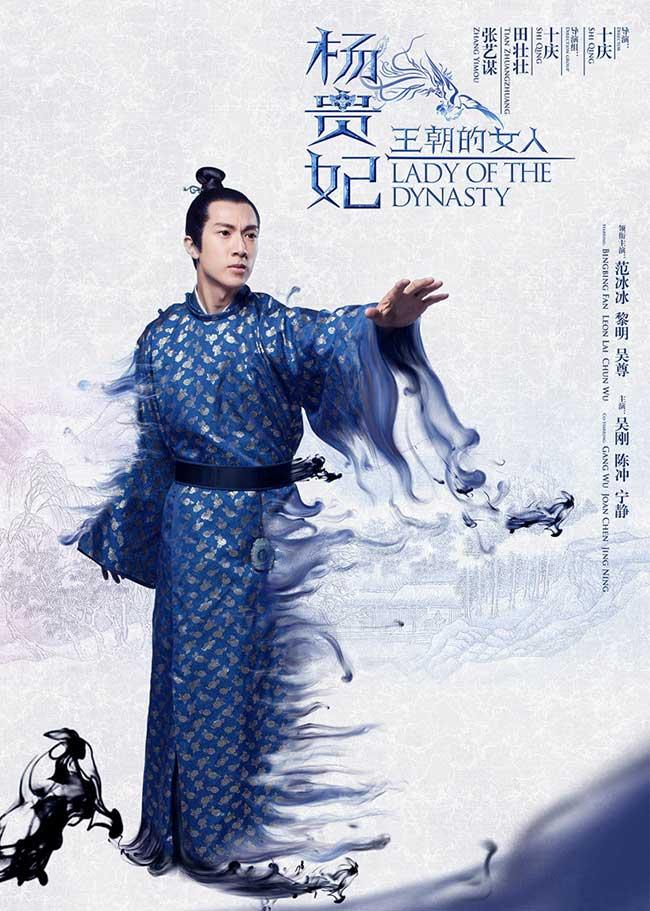 Người Phụ Nữ Của Vương Triều - Dương Quý Phi- Lady of the Dynasty