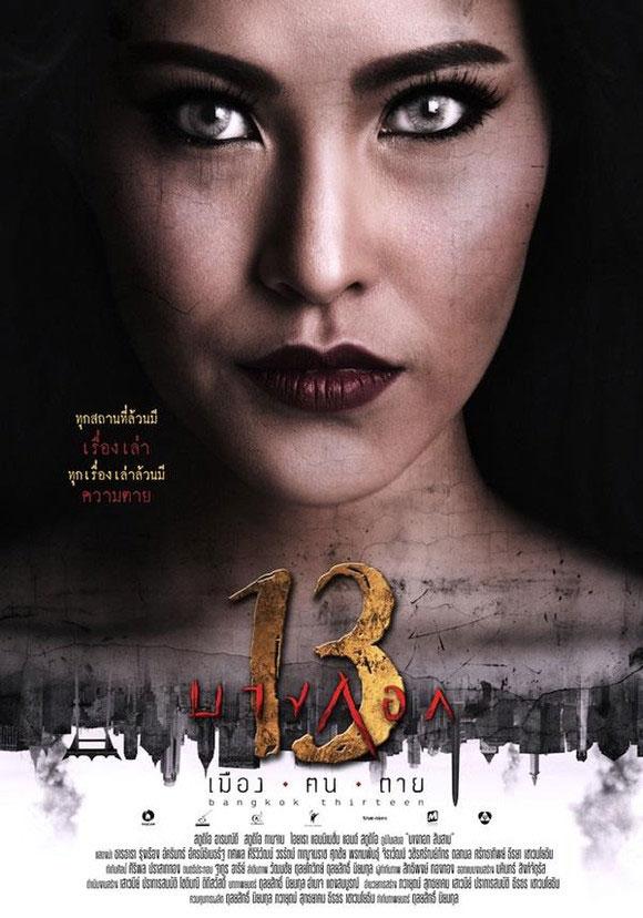 BANGKOK 13 poster