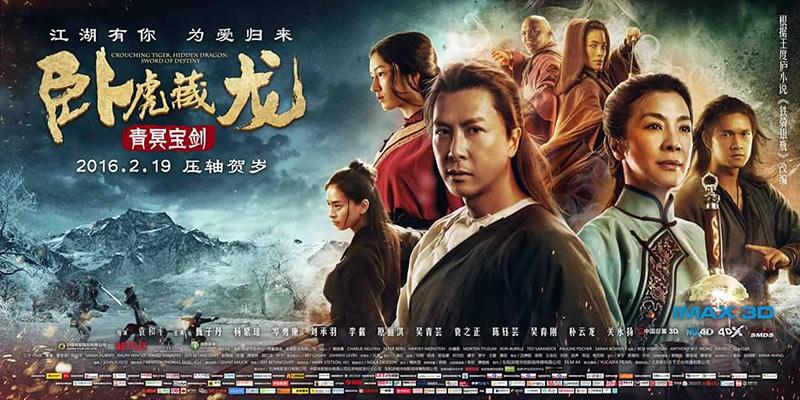 Ngọa hổ tàng long 2  -  poster