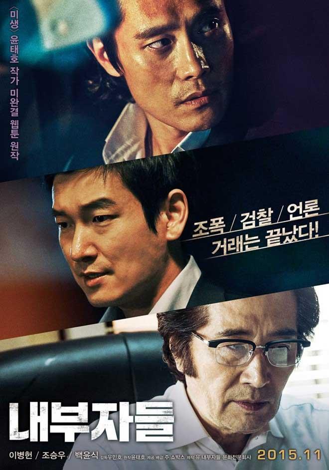 Lee Byung Hun - Inside Men
