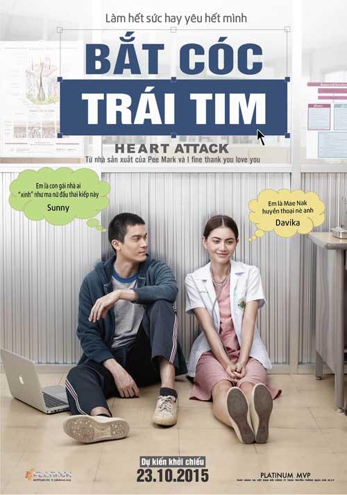 Heart Attack (tựa Việt: Bắt cóc trái tim)