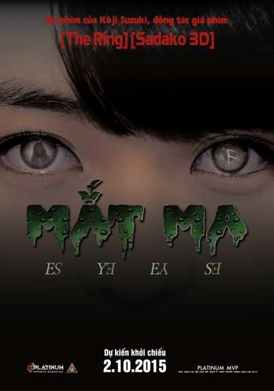 Eyes (tựa Việt: Mắt ma)