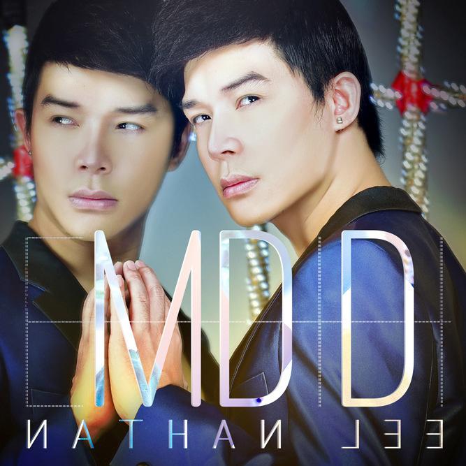Nathan Lee tung single MDD